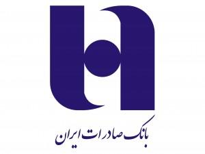 Saderat Bank