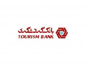 Tourism Bank