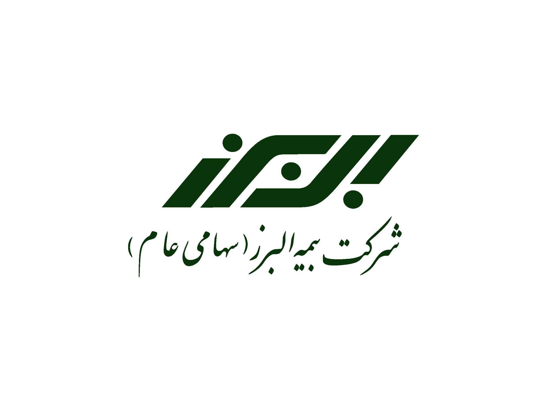 لوگو بیمه البرز