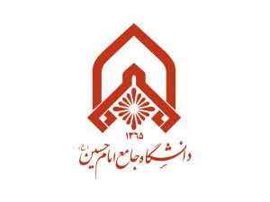 دانشگاه جامع امام حسین ع