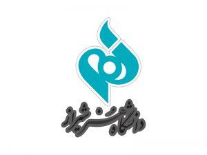 دانلود دانشگاه هنر شیراز | لوگو سورس