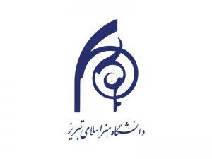 دانلود لوگو دانشگاه هنر اسلامی تبریز | لوگو سورس