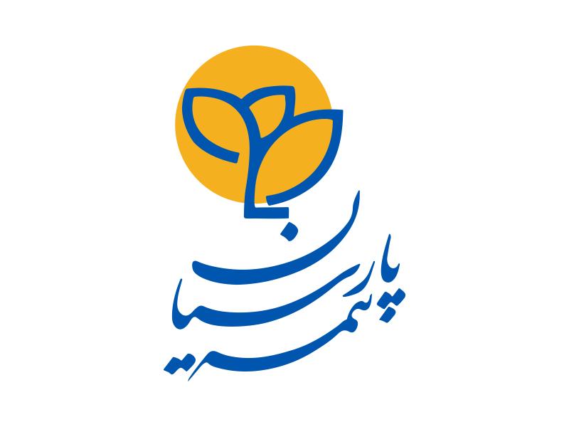 دانلود لوگو بیمه پارسیان | لوگو سورس