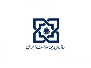 دانلود لوگو سازمان بیمه سلامت ایران | لوگو سورس